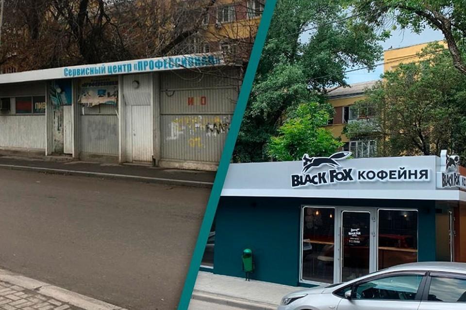 Количество обновленных площадок в городе постоянно растет. Фото: Instagram Алексея Логвиненко