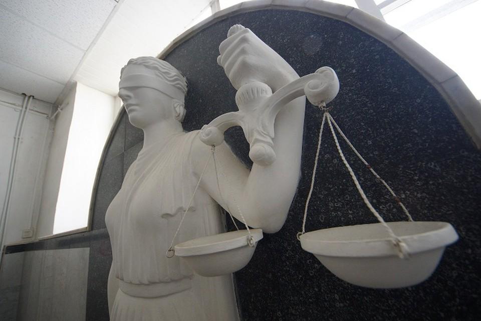 Суд встал на сторону женщин и удовлетворил иск