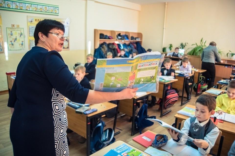 Заявку на участие в федеральном проекте готовит министерство образования и науки Амурской области Фото: Правительство Амурской области