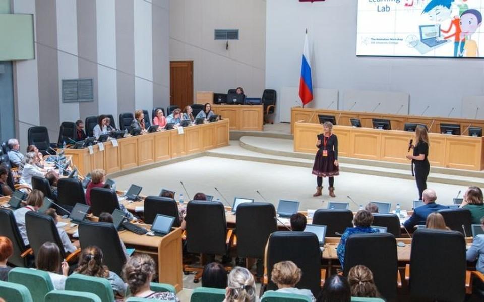 В Тюмени пройдет международный форум «Кинопедагогика». Фото - кинопедагогика.рф.