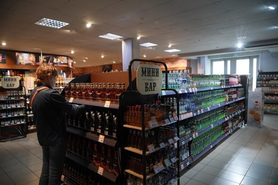 Во многих омских магазинах в ближайшие выходные нельзя будет купить алкоголь.
