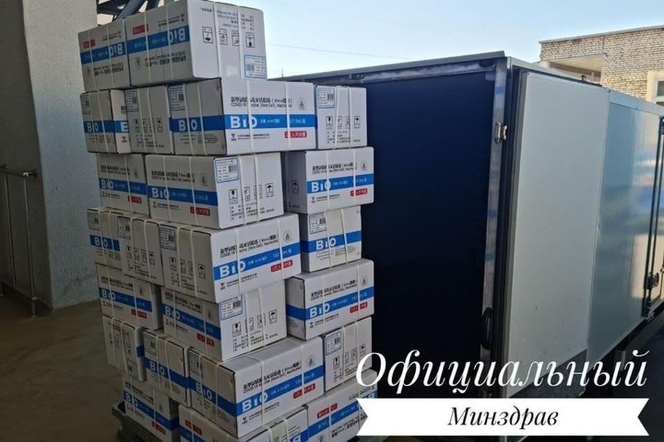 Белорусы смогут привиться китайской вакциной от коронавируса с 13 сентября. Фото: телеграм-канал Минздрава