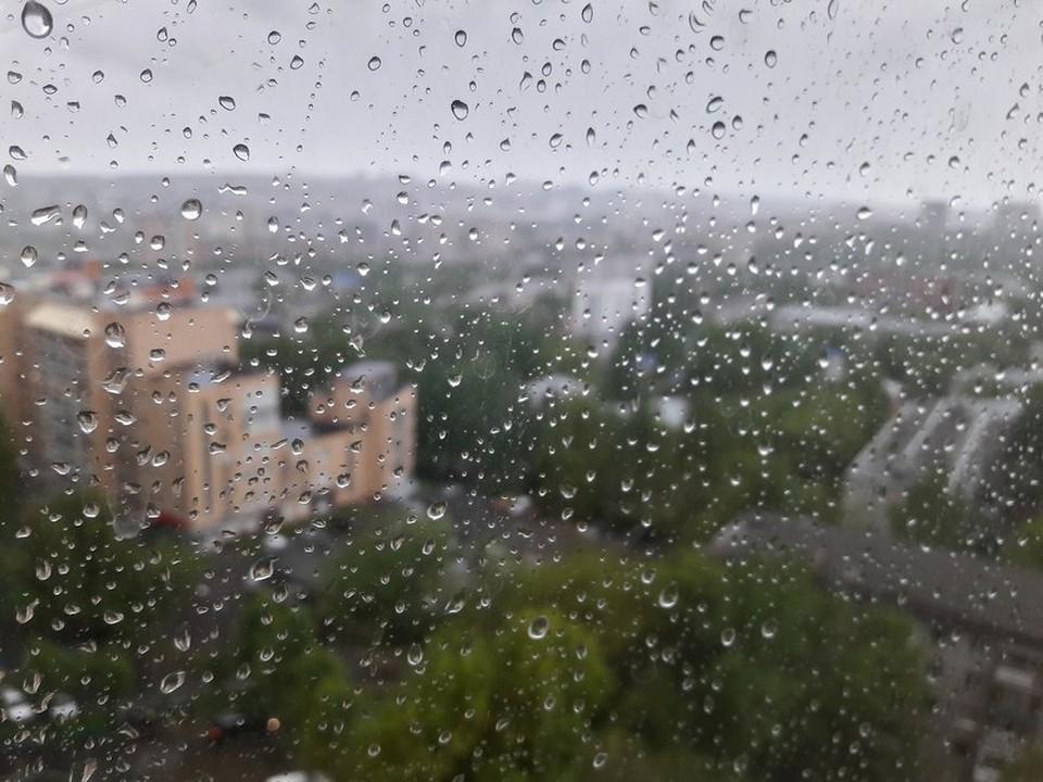 В первый день выходных пройдет дождь.