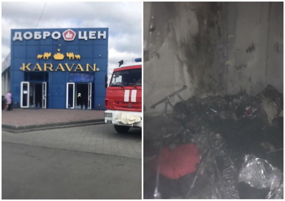 Пожар случился в магазине «Доброцен». Фото: ГУ МЧС по Челябинской области