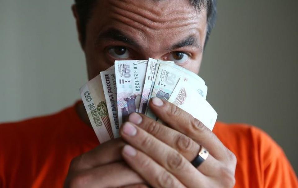 Главное для мошенника - получить деньги. Фото: архив «КП»-Севастополь»