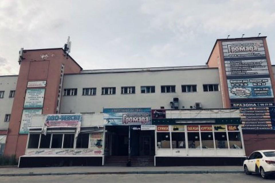 """С 1 октября 2019 года """"Громада"""" обнесена забором. Фото: novosti-murmanskoy-oblasti.ru"""