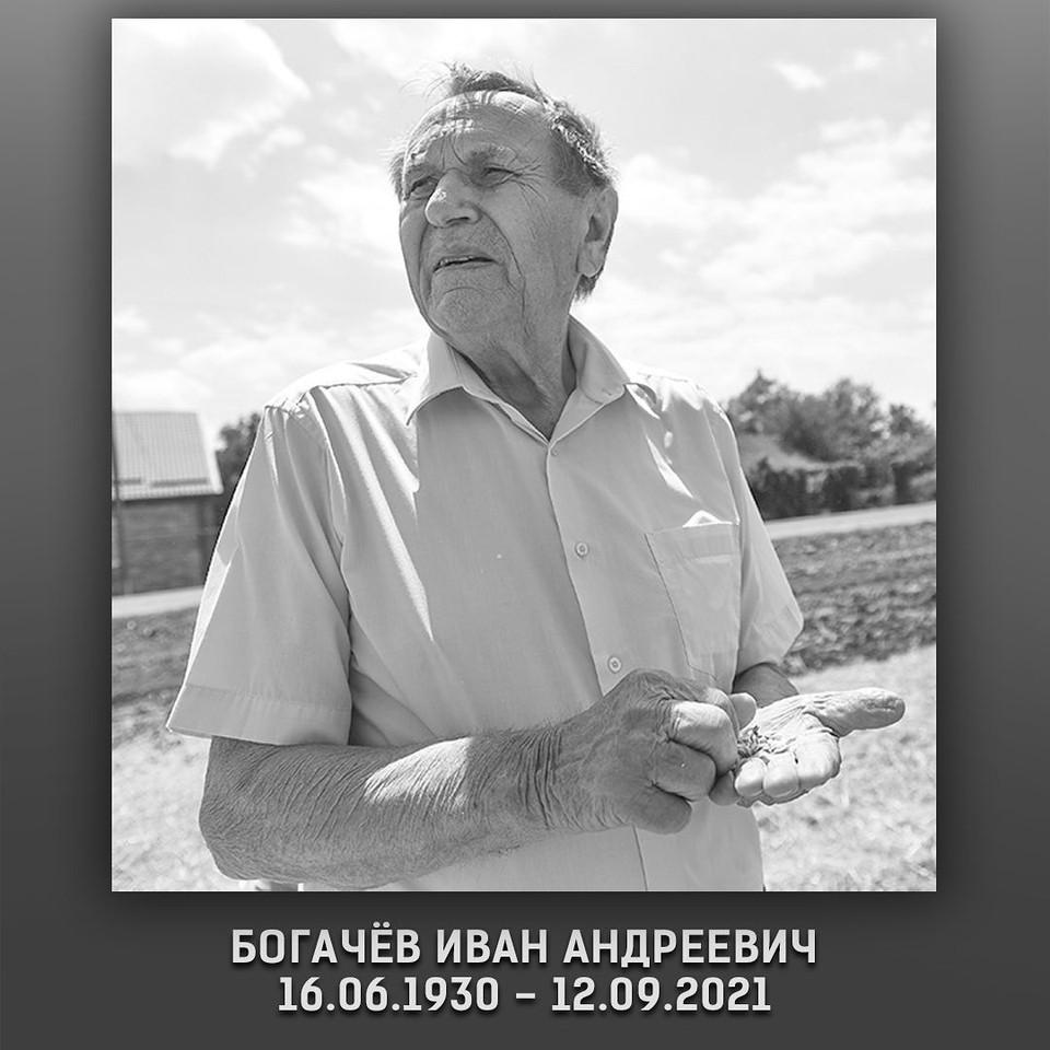 Фото: личная страница Владимира Владимирова в соцсети