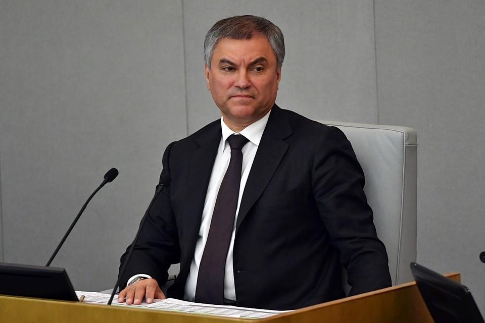 Володин призвал ЕС обратить внимание на заявления Зеленского о войне Украины с Россией