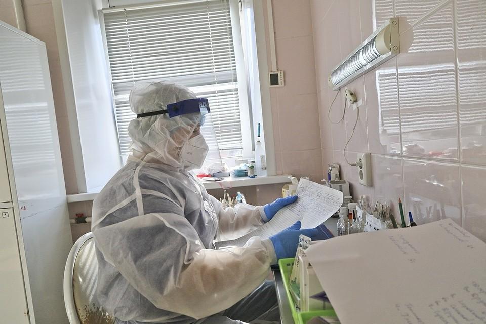 Ковидом заразились еще 472 человека.