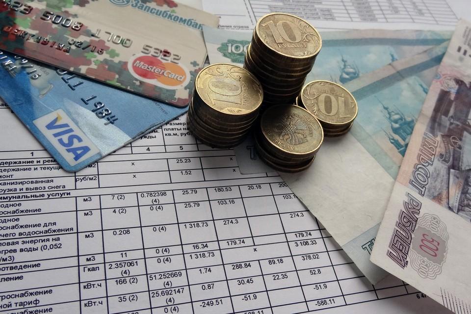 У жителей Тюмени есть возможность заплатить за детский сад на почте.
