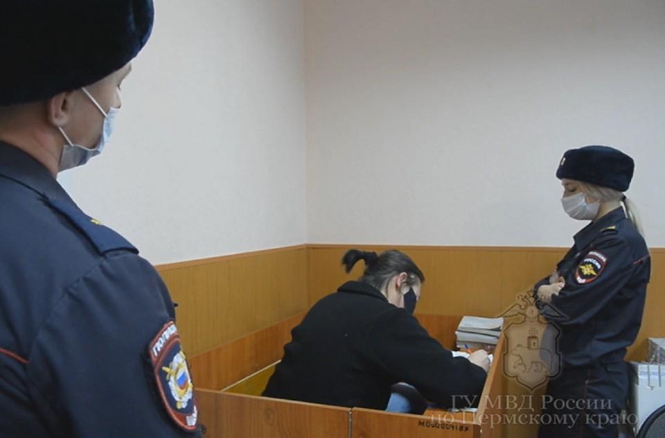 Женщина была экстрадирована обратно в Пермь и получила наказание.