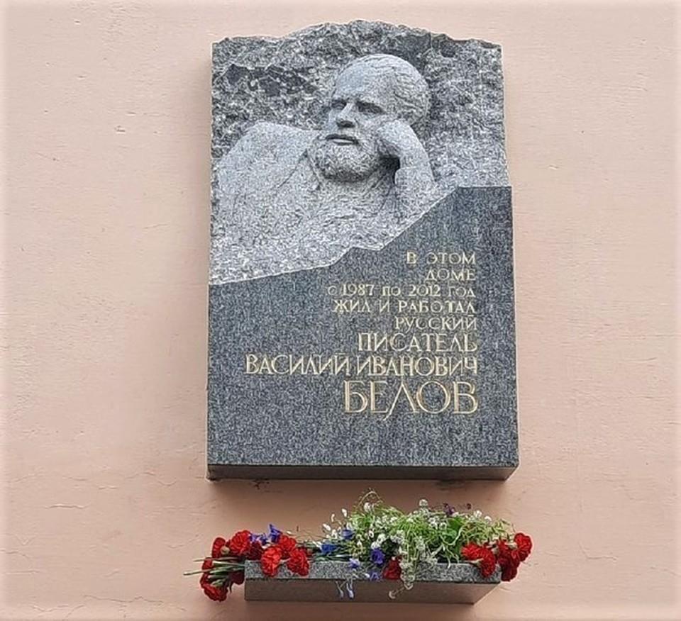 Памятная доска установлена на стене дома №10 по улице Октябрьской