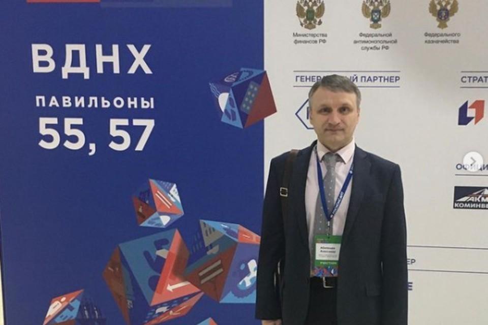 Александр Абалешев