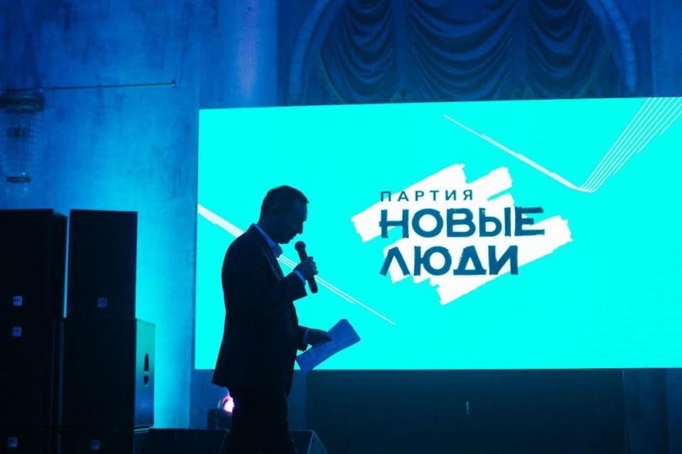 «Новые люди» нестандартно представили предвыборную программу. Фото предоставлено пресс-службой партии «Новые люди».