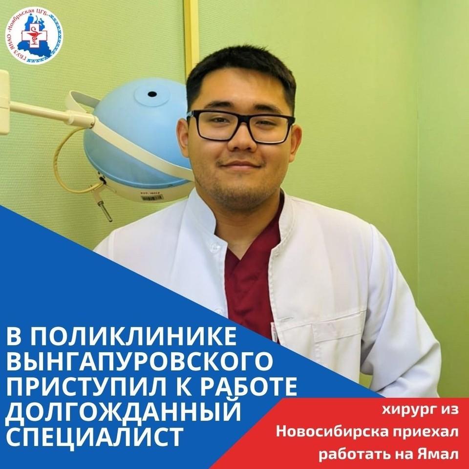 Фото: Ноябрьская ЦГБ