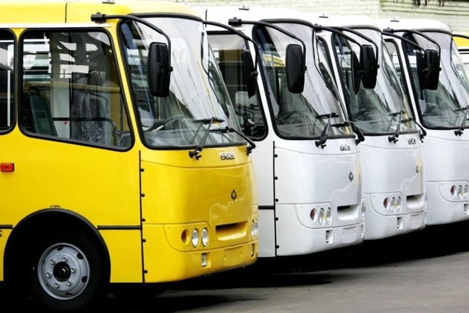 Автобусы будут отправляться 17, 18 и 19 сентября в 8:00 от здания администрации Донецка. Фото: АГ Донецка