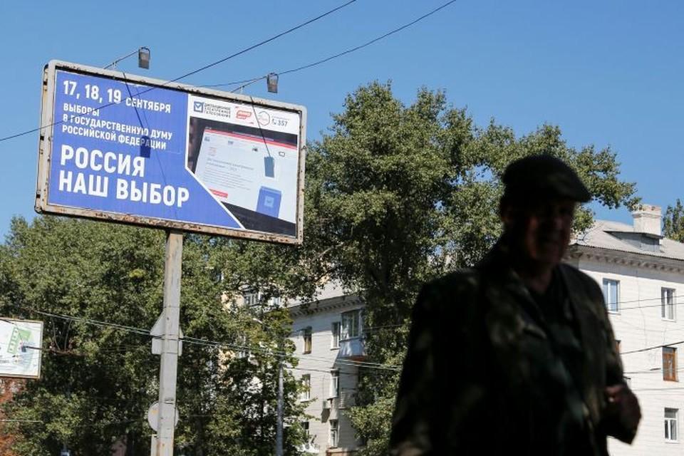 Совсем скоро начнется голосование на выборах депутатов Госдумы восьмого созыва