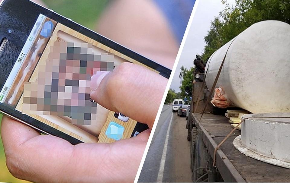 Вот в таких контейнерах перевозили тела. Фото: facebook.com/dkvasnikov