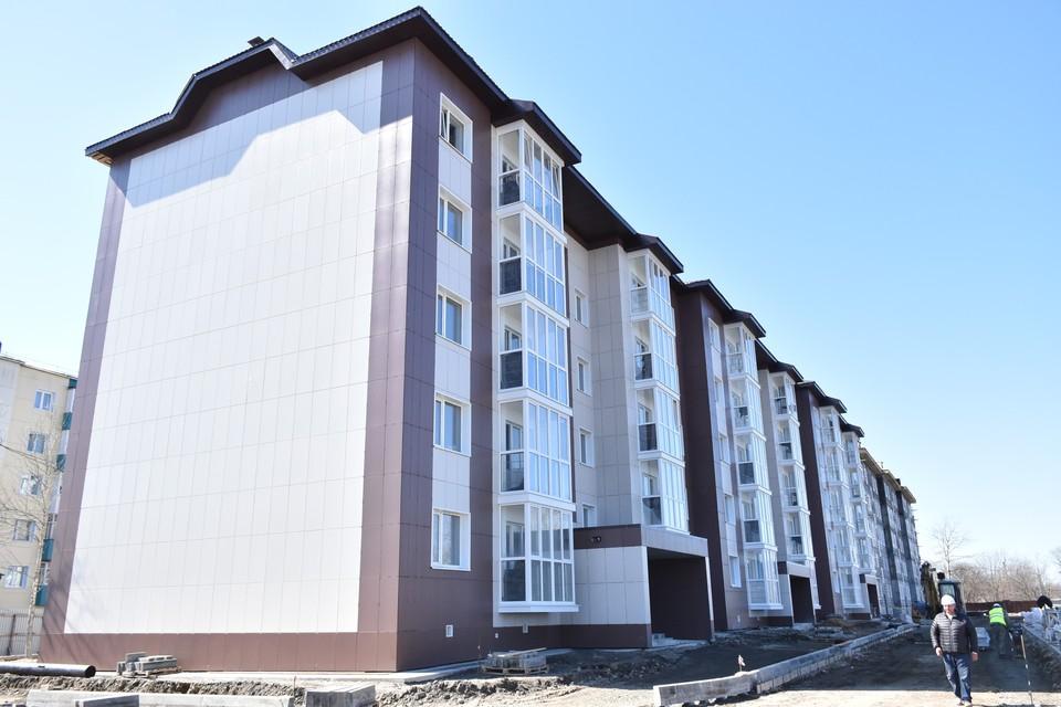 Сахалинская область планирует в течение трех-четырех лет полностью закончить программу расселения аварийного жилья