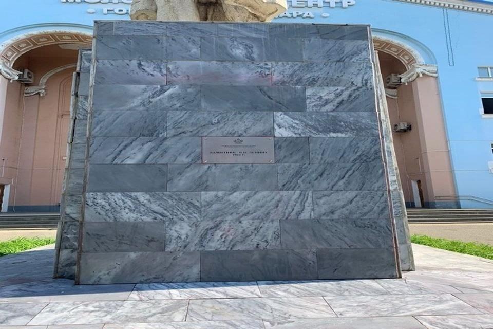 Что произошло за ночь 15 сентября: Вандалы облили краской памятник Ленину в Краснодаре