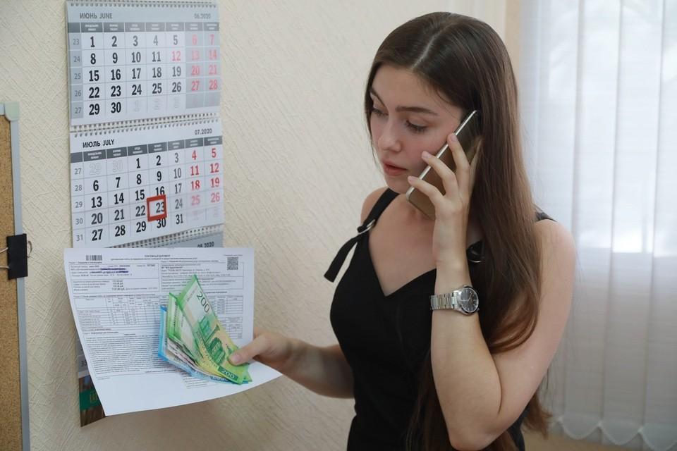 Красноярцы положительно оценили переход на оплату отопления по факту