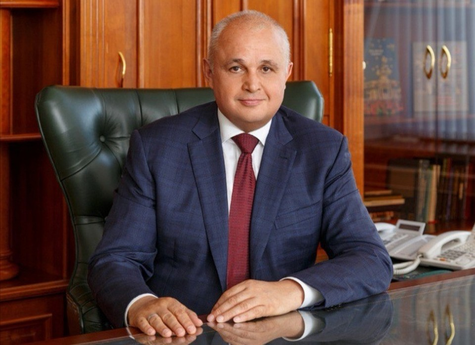 Губернатор Кузбасса обратился к жителям в преддверии Единого дня голосования. Фото: АПК.