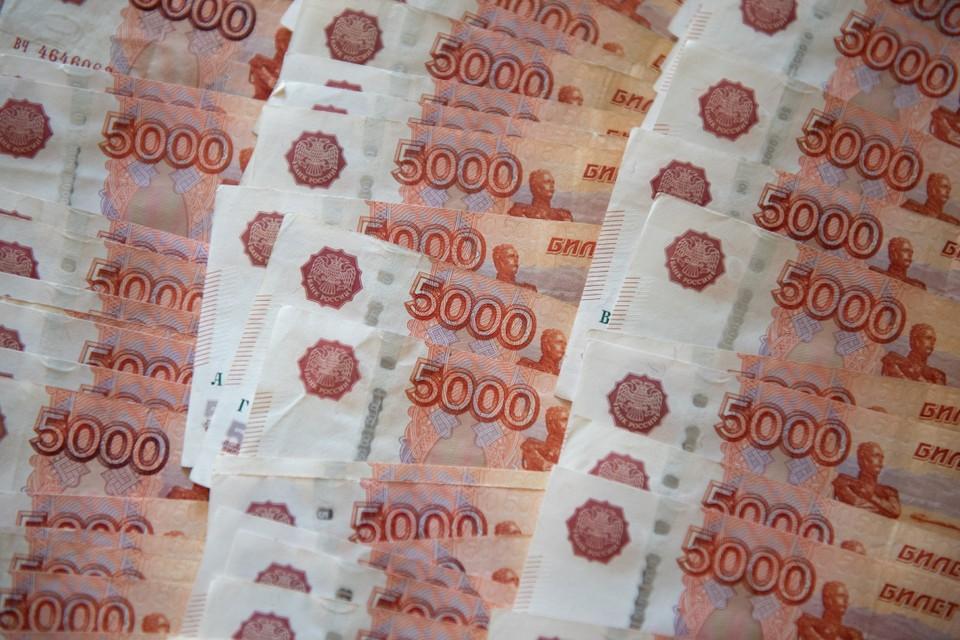 Начальная цена предложения составляет 33,8 млн рублей.