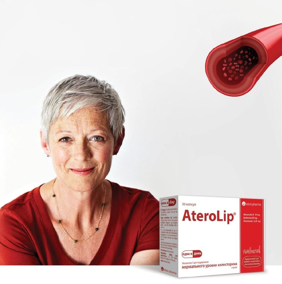 Aterolip поможет поддержать нормальный уровень холестерина в крови.