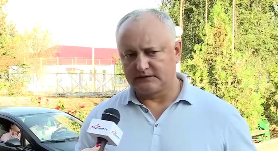 Новая власть просто боится проводить переговоры по поставкам газа в Молдову. Фото: соцсети