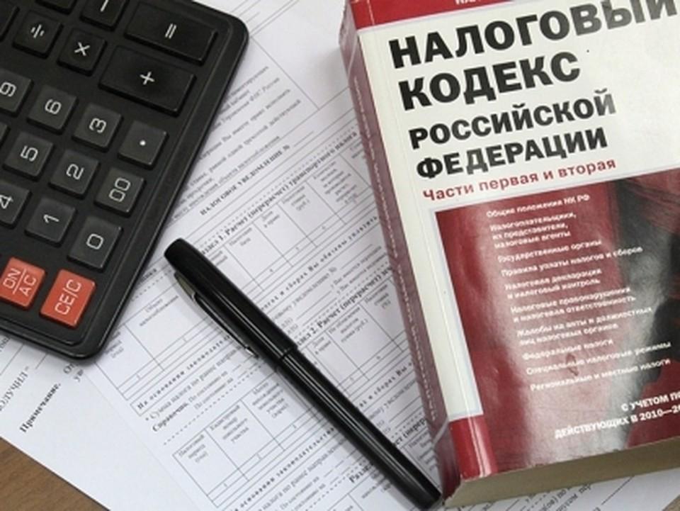 За крупные аферы начальники лишились 38 миллионов рублей.