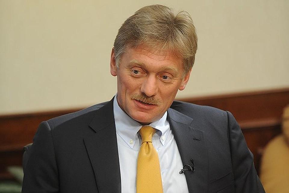 Дмитрий Песков.