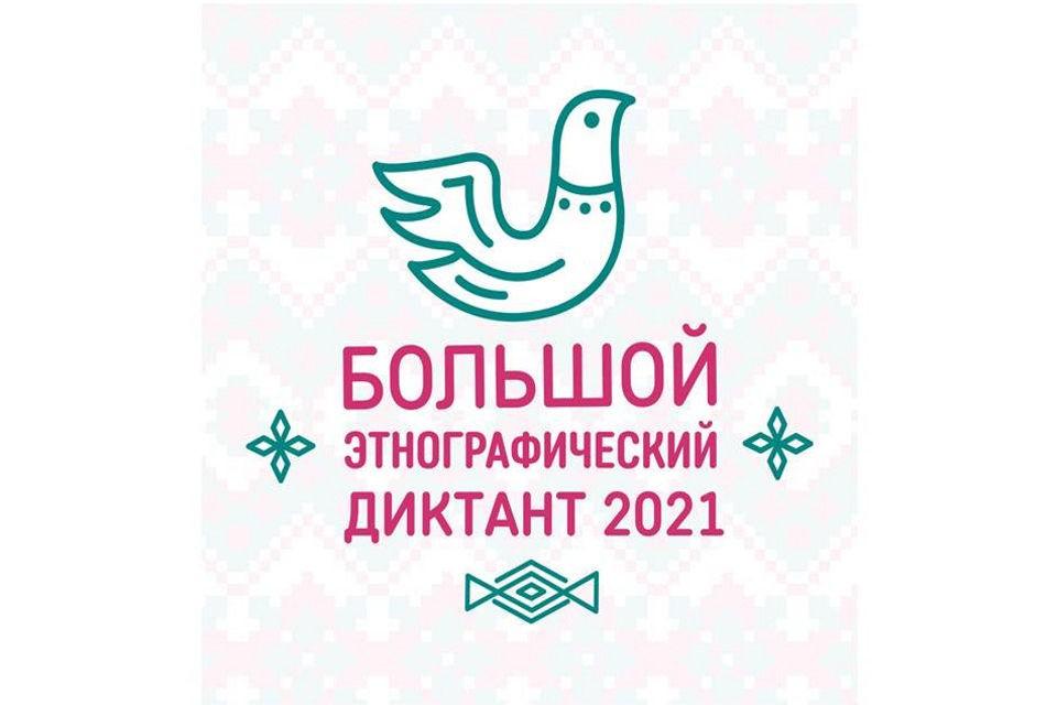 Мероприятие пройдет с 3 по 7 ноября. Фото: gov-murman.ru