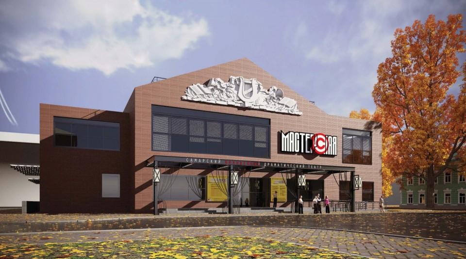 По проекту здание увеличат в объеме и отреставрируют. Фото: Администрация Самары