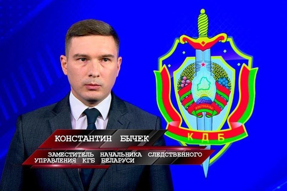 В эфире госТВ показали фильм про поджог дома Олега Гайдукевича и назвали виновных. Фото: СТВ