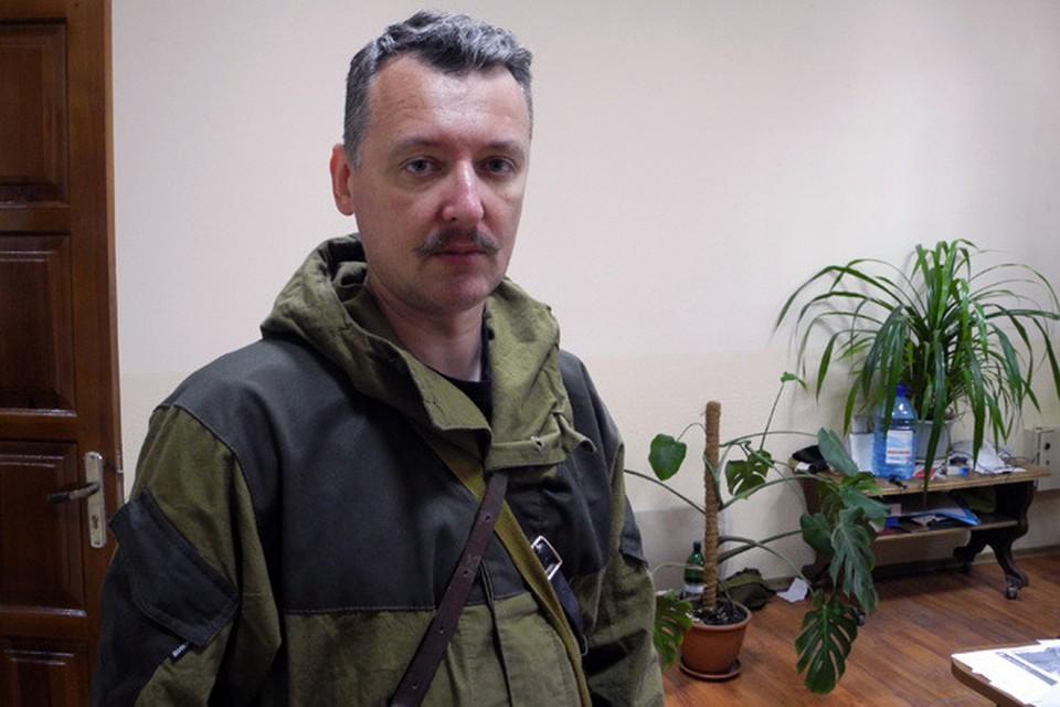 Стрелков: армия Украины задавит Новороссию потоком брони и старядов