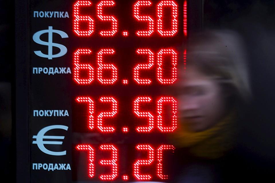 Если цены на нефть стабилизируются и не будет новых шоков, наша валюта сможет подрасти