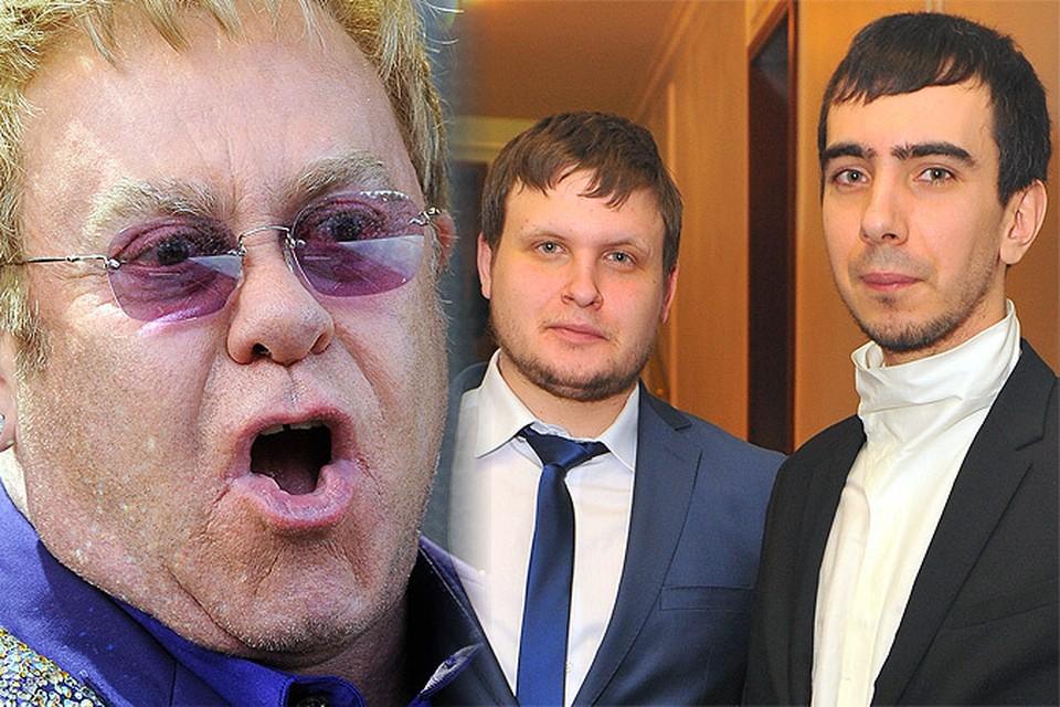 От имени Владимира Путина певца Элтона Джона развели пранкеры Лексус и Вован