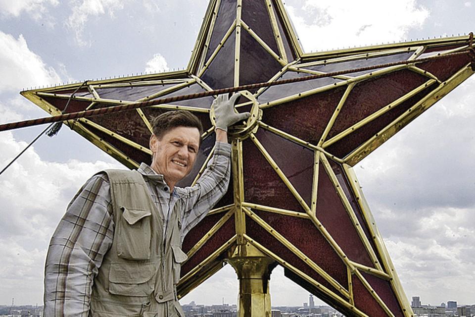 Немногим удается потрогать рубиновые  звезды: фотокору «КП» Анатолию Жданову в свое время очень повезло!