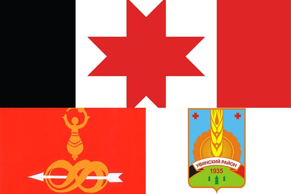 Флаги для 12 районов Удмуртии придумал белый шаман