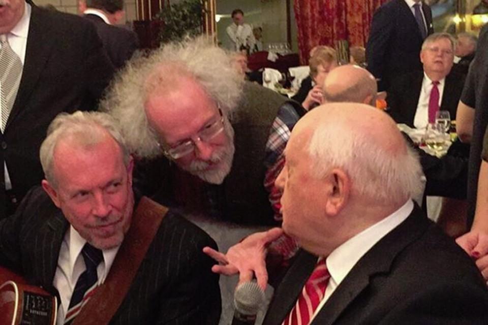 На дне рождения Михаил Горбачев спел дуэтом с Андреем Макаревичем Фото: www.instagram.com/aavst/