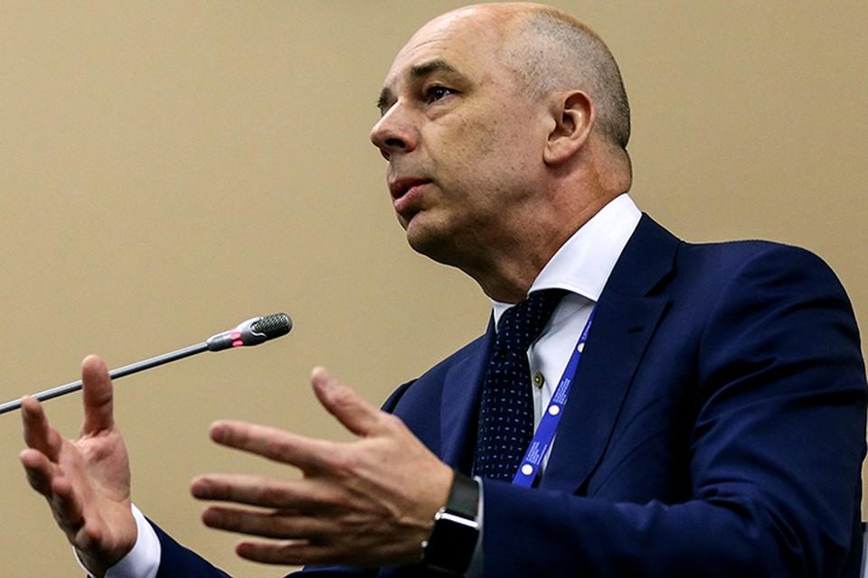 Силуанов добавил, что его предложения уже вынесены на обсуждение в правительство