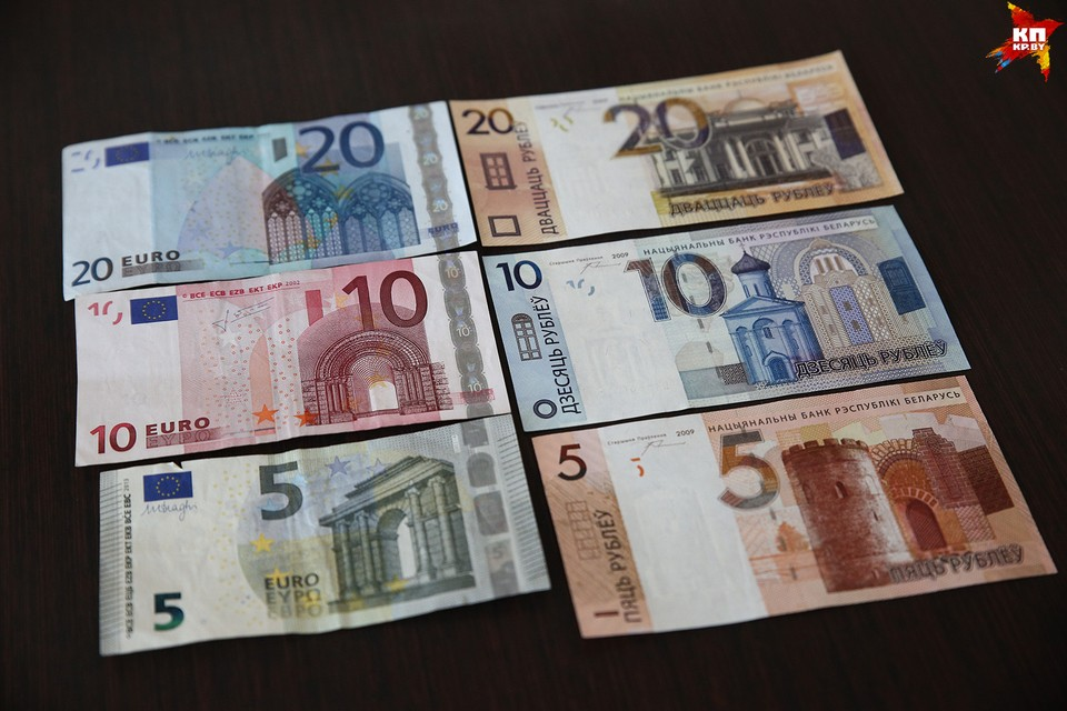 Денежный ряд белорусских монет и купюр взяли у евро