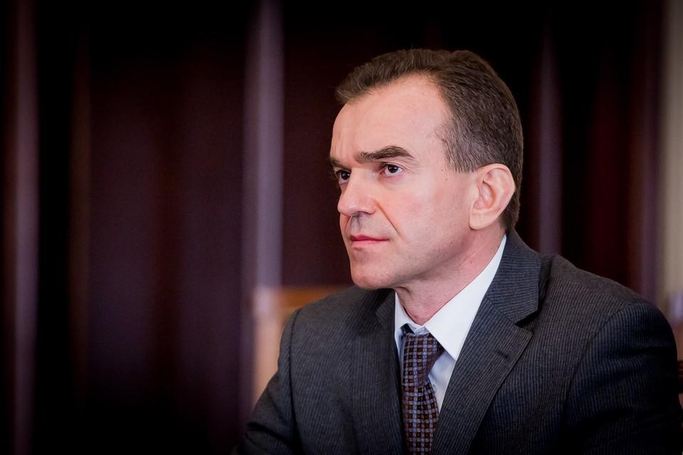 Губернатор Кубани выслушает отчет руководителя ведомства