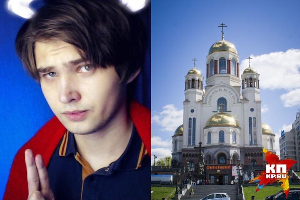 Руслан Соколовский прославился после того, как поиграл в Pokemon Go в Храме-на-Крови. Фото: (слева) с личной страницы Руслана Соколовского в социальной сети vk.com
