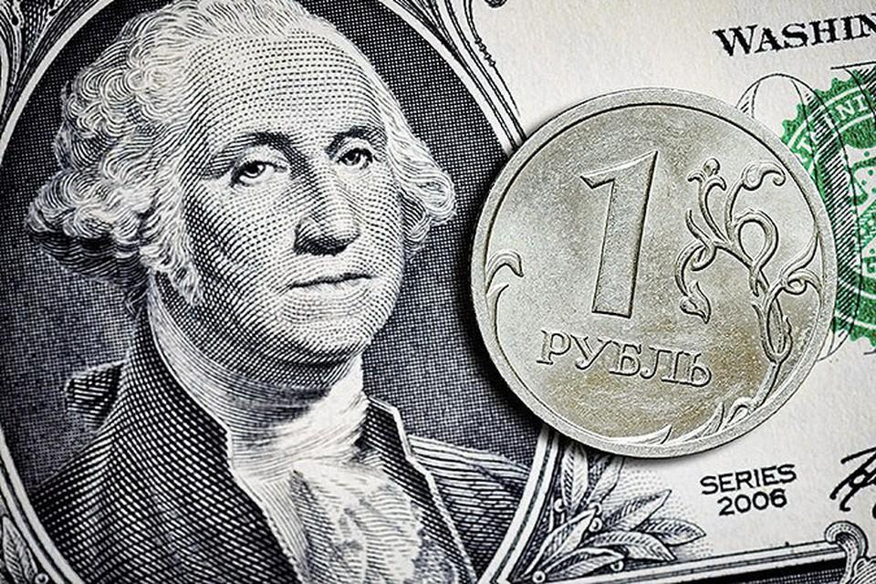 Курс доллара по отношению к корзине основных валют вырос до 14-летнего максимума.