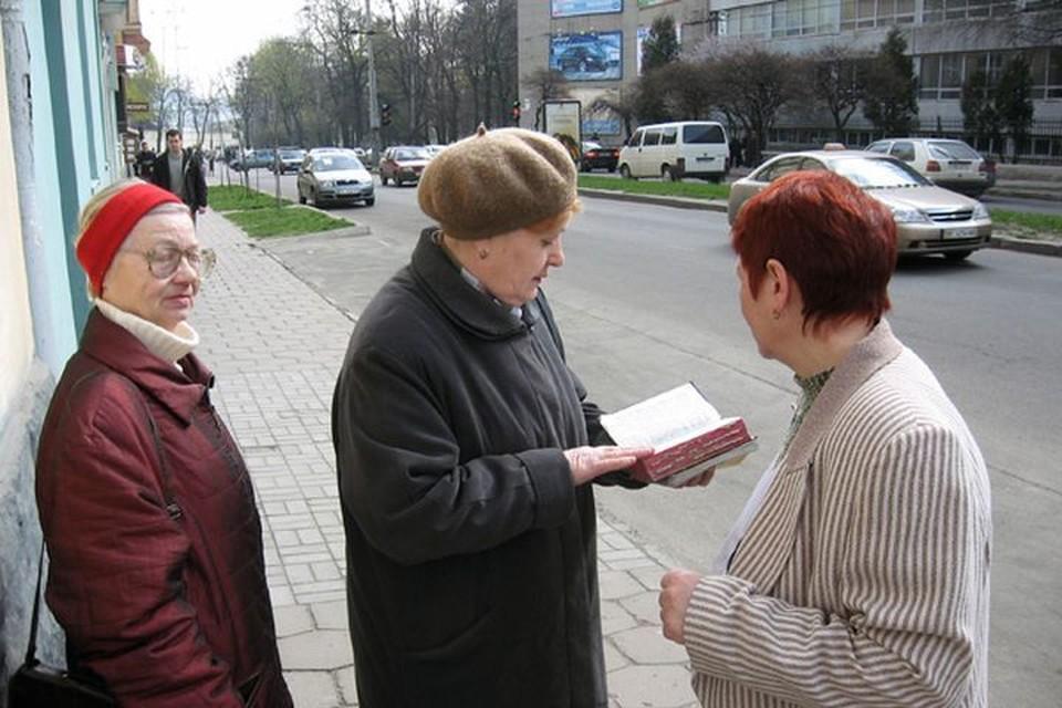 В Карачаево-Черкесии ликвидировали секту Свидетелей Иеговы